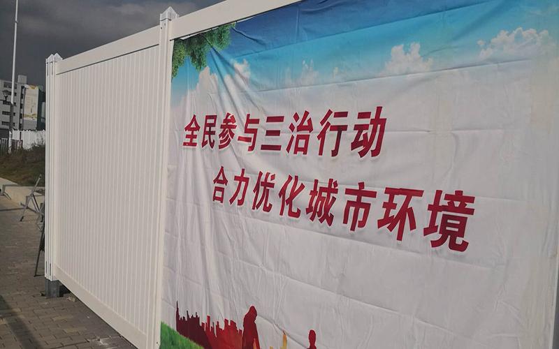 郴州工地围挡-PVC市政围挡厂家直销