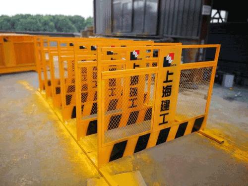 定做安全护栏规格